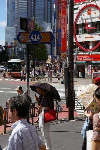 Arrival in Shinjuku