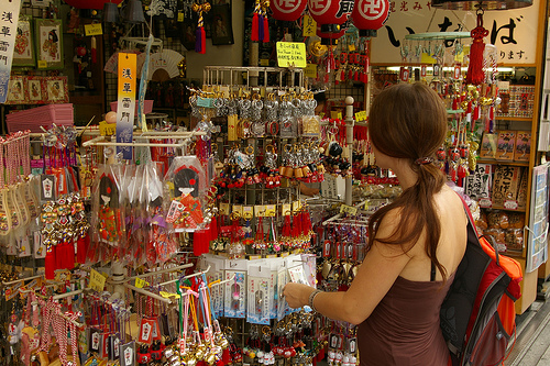 Nakamise Souvenir Shops