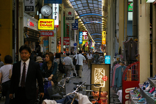 Shopping Arcades in Osaka