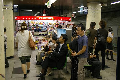 Good bye Tokyo Subway