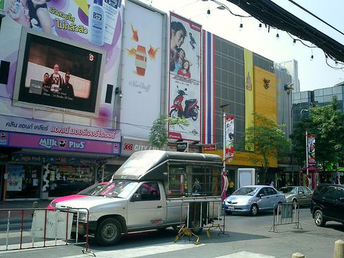 Siam Square Soi 7