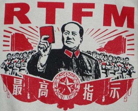 RTFM in China