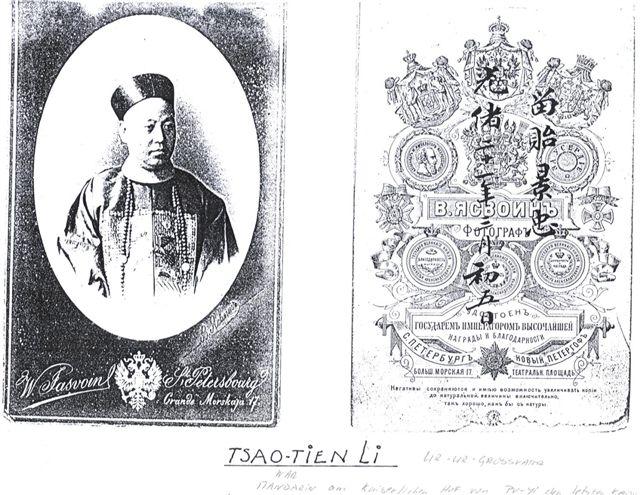 Tsao Tien Li encore une fois