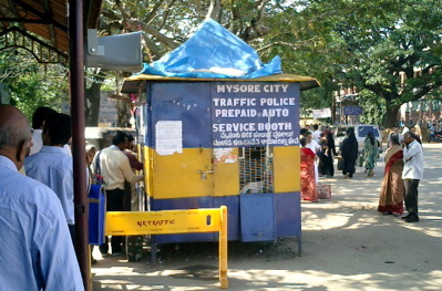 Prepaid auto riksha stand at Mysore railway station